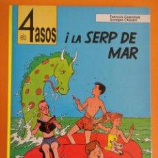 Cómics: ELS 4 ASOS I LA SERP DE MAR . EDITORIAL JOVENTUT 1992 . NUEVO !. Lote 32838613
