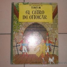 Cómics: EL CENTRO DE ATTOKAR 4 EDICION 1968 TINTIN. Lote 32926523