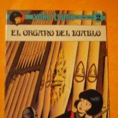 Cómics: YOKO TSUNO Nº 2 EL ORGANO DEL DIABLO . ROGER LELOUP . RASGOS 1983 .. Lote 33741110