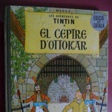 Cómics: TINTÍN. EL CEPTRE D'OTTOKAR. 2ª EDICIÓN. CATALÁN. Lote 34403918