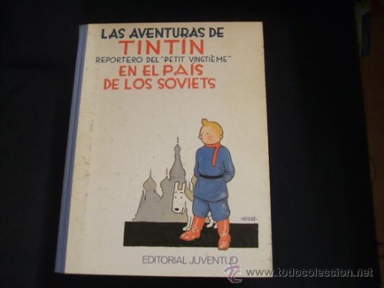 Cómics: LOTE 23 TINTIN + EN EL PAIS DE LOS SOVIETS (1ª) PRIMERA EDICION - LEER INTERIOR - - Foto 2 - 35130158