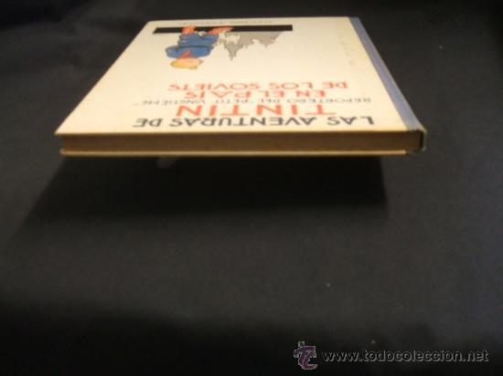 Cómics: LOTE 23 TINTIN + EN EL PAIS DE LOS SOVIETS (1ª) PRIMERA EDICION - LEER INTERIOR - - Foto 12 - 35130158