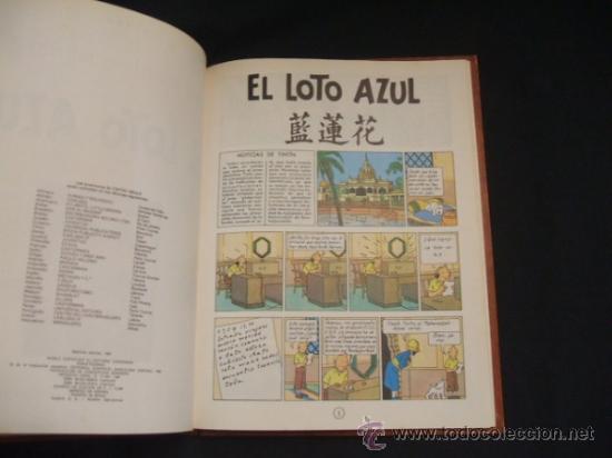 Cómics: LOTE 23 TINTIN + EN EL PAIS DE LOS SOVIETS (1ª) PRIMERA EDICION - LEER INTERIOR - - Foto 54 - 35130158