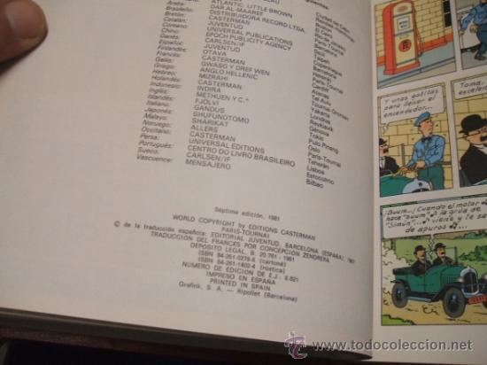 Cómics: LOTE 23 TINTIN + EN EL PAIS DE LOS SOVIETS (1ª) PRIMERA EDICION - LEER INTERIOR - - Foto 61 - 35130158
