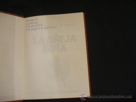 Cómics: LOTE 23 TINTIN + EN EL PAIS DE LOS SOVIETS (1ª) PRIMERA EDICION - LEER INTERIOR - - Foto 83 - 35130158