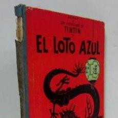 Cómics: TINTIN - EL LOTO AZUL - PRIMERA EDICION 1965. Lote 35610569