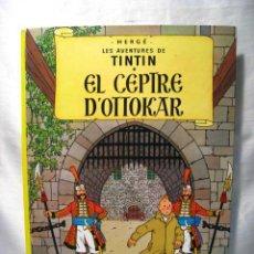 Cómics: TINTIN - EL CEPTRE D'OTTOKAR - JUVENTUD - 1983 - CATALAN . Lote 36026809
