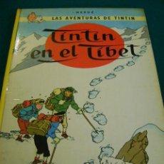 Cómics: TINTIN EN EL TÍBET. JUVENTUD, 10ª EDICIÓN, 1985. Lote 36077874
