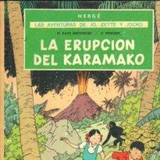 Cómics: LAS AVENTURAS DE JO, ZETTE Y JOCKO -1ª EDICCION 1971 EL RAYO MISTERIOSO 2º EPISODIO. Lote 36263880