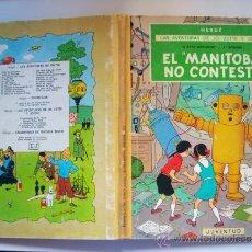 Cómics: EL MANITOBA NO CONTESTA. EL RAYO MISTERIOSO 1ª PARTE. JO, ZETTE Y JOCKO. 1ª EDICIÓN, 1971. HERGÉ.. Lote 37581931