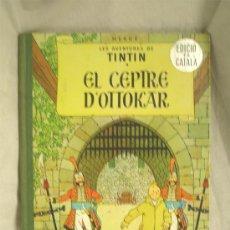 Cómics: TINTIN EL CEPTRE D'OTTOKAR 2ONA EDICIÓ EN CATALÀ. Lote 38122946