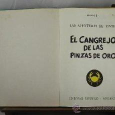 Cómics: 3610- EL CANGREJO DE LAS PINZAS DE ORO. HERGE. EDIT. JUVENTUD. 1979. . Lote 38441722