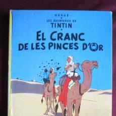 Cómics: LES AVENTURES DE TINTÍN. EL CRANC DE LES PINCES D'OR. HERGÉ. JOVENTUT 1984 ED. 7ª EN CATALÁN TEVENI. Lote 38701865