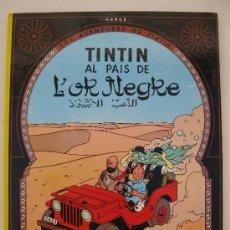 Cómics: LES AVENTURES DE TINTÍN -