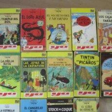Cómics: 14 VHS TINTIN PERIODICO YA. Lote 38975552