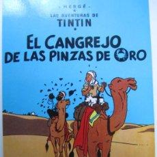 Cómics: TINTIN EL CANGREJO DE LAS PINZAS DE ORO . Lote 39285464