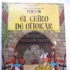 Cómics: TINTIN POSTAL EL CETRO DE OTTOKAR. Lote 39285543