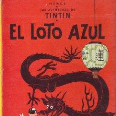 Cómics: TINTIN EL LOTO AZUL 5ª EDICION 1976. Lote 39369367