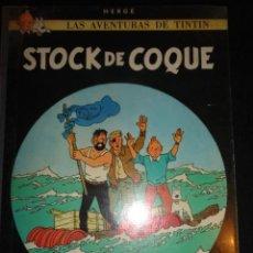 Cómics: TINTIN STOCK DE COQUE. JUVENTUD 1971. LOMO DE TELA. PLASTIFICADO. Lote 39476446