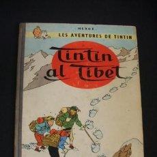 Comics : TINTIN AL TIBET - SEGONA (2ª) EDICIÓ - 1970 - JUVENTUD - EN CATALÀ -. Lote 40124325