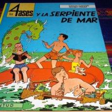 Cómics: LOS 4 ASES Y LA SERPIENTE DE MAR. JUVENTUD 1992. DIFÍCIL REEDICIÓN. .. Lote 40125646