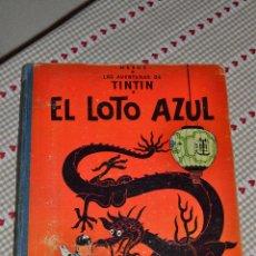 Cómics: @@@ TINTIN 1 PRIMERA EDICION EL LOTO AZUL EDITORIAL JUVENTUD 1965 CASTELLANO @@@. Lote 40429642