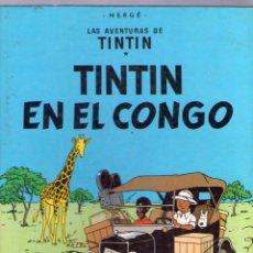 Cómics: LAS AVENTURAS DE TINTIN - HERGÉ - TINTIN EN EL CONGO - 7ª EDICION -1983 - JUVENTUD . Lote 40785593