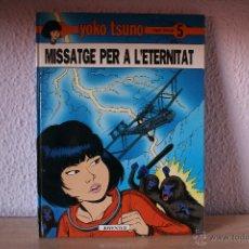 Cómics: YOKO TSUNO 5 MISSATGE PER A L´ETERNITAT TAPA DURA ED. JOVENTUT CATALÀ ROGER LELOUP. Lote 41060940
