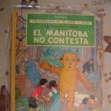 Cómics: JO,ZETTE Y JOCKO EL MANITOBA NO CONTESTA 1ª EDICION MBE. Lote 39571620