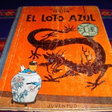Cómics: TINTIN EL LOTO AZUL PRIMERA 1ª EDICIÓN. JUVENTUD 1965.. Lote 41801448