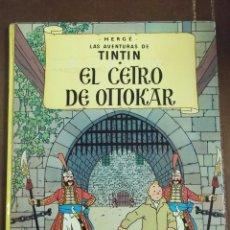 Cómics: CÓMIC TINTÍN EL CETRO DE OTTOKAR. SÉPTIMA EDCIÓN. JUVENTUD 1979. Lote 42523579