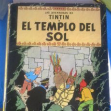 Cómics: EL TEMPLO DEL SOL - HERGE - JUVENTUD - . Lote 42529700
