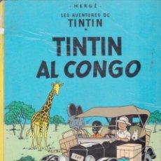 Cómics: TINTÍN AL CONGO-- EN CATALÀ. Lote 42817009
