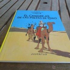 Cómics: LAS AVENTURAS DE TINTIN HERGE JUVENTUD 1989 TINTIN EN EL CANGREJO DE LAS PINZAS DE ORO. Lote 43315268