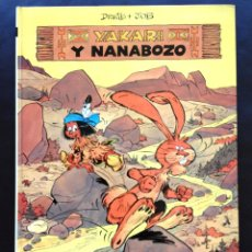 Cómics: YAKARI Y NANABOZO Nº 4 - ED. JUVENTUD - 1ª EDICIÓN 1978 - TAPA DURA NUEVO. Lote 43612085