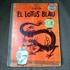 Cómics: TINTIN EL LOTUS BLAU PRIMERA EDICIO CATALA 1965. Lote 43714113