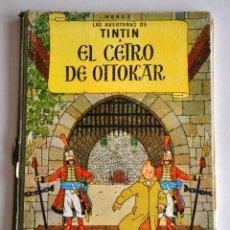 Cómics: LAS AVENTURAS DE TINTIN. EL CETRO DE OTTOKAR. JUVENTUD. 4ª EDICION. 1968.. Lote 43867577