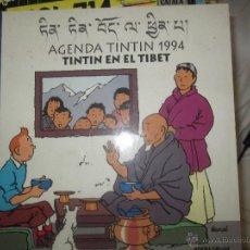 Cómics: TINTIN EN EL TIBET. AGENDA 1994 PERFECTO ESTADO. Lote 44029225