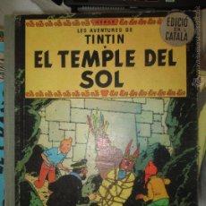 Cómics: TINTIN EL TEMPLE DEL SOL CATALA PRIMERA EDICIO ESTADO MAGNIFICO VER FOTOS. Lote 44029889