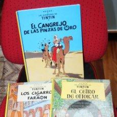 Cómics: LAS AVENTURAS DE TINTIN: TRES TOMOS TAPA DURA (JUVENTUD) ESTUDIO HERGÉ. Lote 45511845