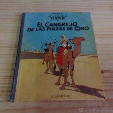 Cómics: TINTIN EL CANGREJO DE LAS PINZAS DE ORO 4ª EDICION 1971 JUVENTUD. Lote 45751499