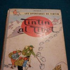 Cómics: TINTÍN AL TIBET - LES AVENTURES DE TINTÍN - JUVENTUD 1ª EDICIÓN 1965 - CÓMIC EN CATALÀ DE HERGÉ. Lote 45842195