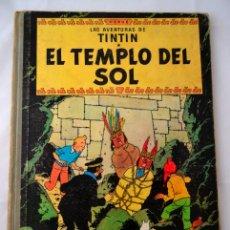 Cómics: LAS AVENTURAS DE TINTIN * EL TEMPLO DEL SOL * HERGE * 2ª EDICION 1961. Lote 46172727