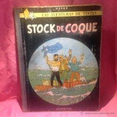 Cómics: LAS AVENTURAS DE TINTÍN (STOCKDE COQUE)SEGUNDA EDICCION 1965. Lote 46517347