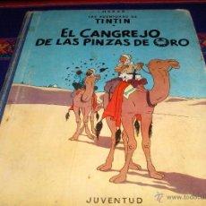 Cómics: TINTIN EL CANGREJO DE LAS PINZAS DE ORO 1ª PRIMERA EDICIÓN. JUVENTUD 1963. DIFÍCIL!!!!. Lote 46797053
