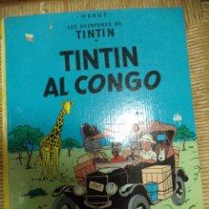 Cómics: COMIC TINTIN..TINTIN AL CONGO ( TEXTO CATALÁN ). Lote 47022237