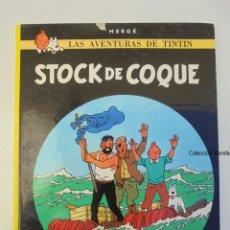 Cómics: TINTIN STOCK DE COQUE - 11ª EDICIÓN 1986 - TAPA DURA - JUVENTUD - JLV. Lote 47093925