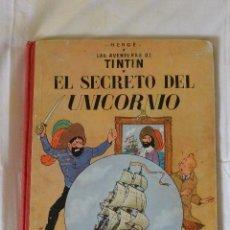 Cómics: TINTIN SECRETO UNICORNIO 2ª EDICIÓN. Lote 47670275