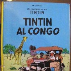 Cómics: TINTIN AL CONGO VUITENA EDICIO AÑO 1988 - TAPA DURA. Lote 47774734