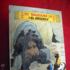 Cómics: YAKARI I EL GRIZZLY 5 - DERIB & JOB - CARTONE - EN CATALAN. Lote 47810858